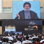 Tin tức trong ngày - Nếu bị Israel đánh, Iran sẽ… tấn công Mỹ?