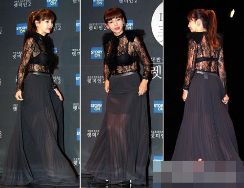"""Hoa hậu xứ Hàn cổ xúy mốt """"quên quần"""" - 7"""