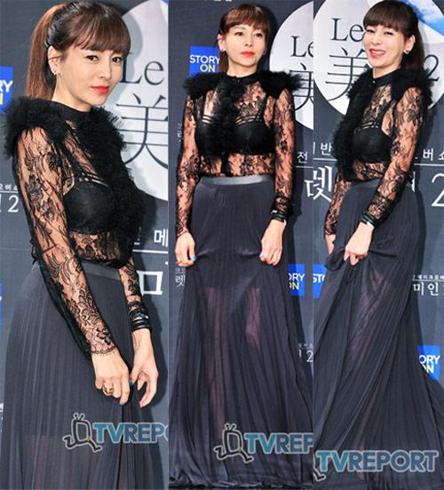 """Hoa hậu xứ Hàn cổ xúy mốt """"quên quần"""" - 9"""