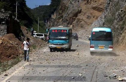 Động đất ở Trung Quốc, 6 người chết - 1