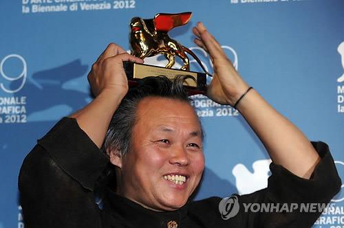Giải Sư tử vàng đã có chủ, Phim, giai su tu vang 2012, lhp venice 2012, venice lan thu 69, pieta, kim ki duk, tin tuc