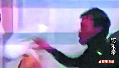 Mỹ nhân bị đạo diễn đánh đập, Phim, Dien vien,dao dien,Luu vi tuyen,jenny,dien vien hong kong,sao hong kong,ngoi sao dien anh hong kong,tin tuc