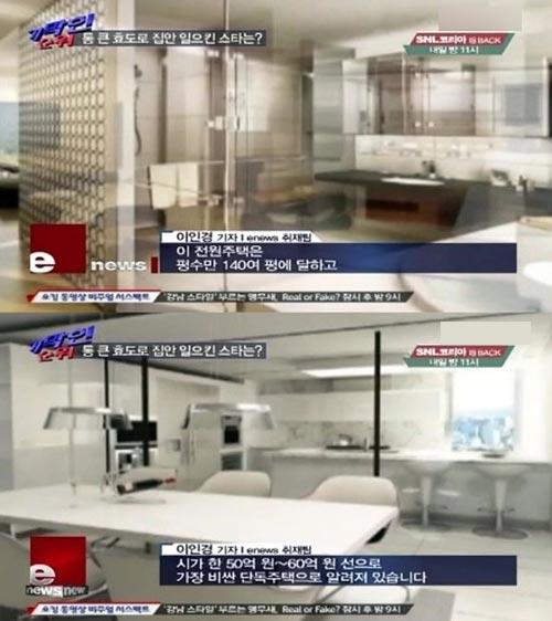 """Tiết lộ tài sản """"khủng"""" của Song Hye Kyo - 2"""