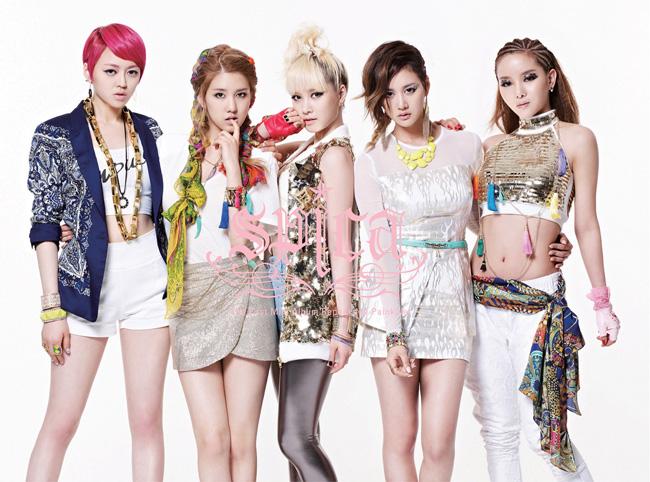 SPICA ra mắt ngày 10/1/2012, với 5 thành viên.