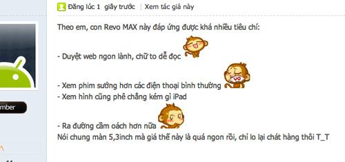 Đếm ngược chờ HKPhone Revo MAX về Việt Nam - 2