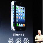 Thời trang Hi-tech - iPhone 5 chính thức ra mắt giá 4,1 triệu đồng