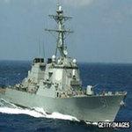 """Tin tức trong ngày - """"Mổ xẻ"""" tàu khu trục mới nhất của TQ"""