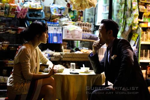 Kathy Uyên bén duyên tài tử HongKong - 2