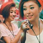 Bạn trẻ - Cuộc sống - Tiêu Châu Như Quỳnh đi chơi trung thu