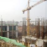 Tài chính - Bất động sản - Quỹ Đầu tư BĐS chính thức hoạt động
