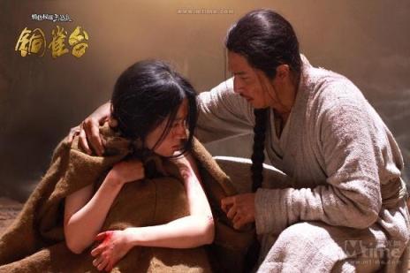 Lưu Diệc Phi tâm sự cảnh yêu... Tào Tháo - 8
