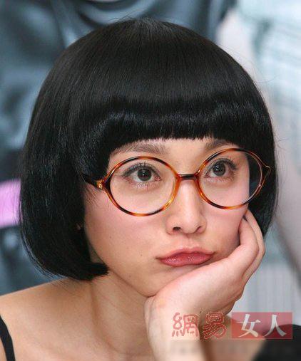 Sao Cbiz hóa ngây thơ với kính Nobita - 7