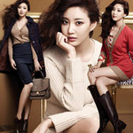 Thời trang - Học hoa hậu Hàn khoe chân trong mùa lạnh