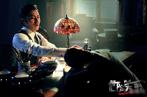 Lộ cảnh yêu của Jang Dong Gun và Bá Chi - 14