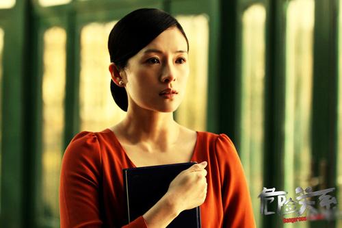 Lộ cảnh yêu của Jang Dong Gun và Bá Chi - 11