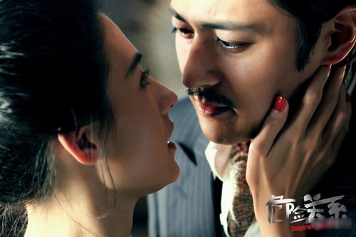 Lộ cảnh yêu của Jang Dong Gun và Bá Chi - 3