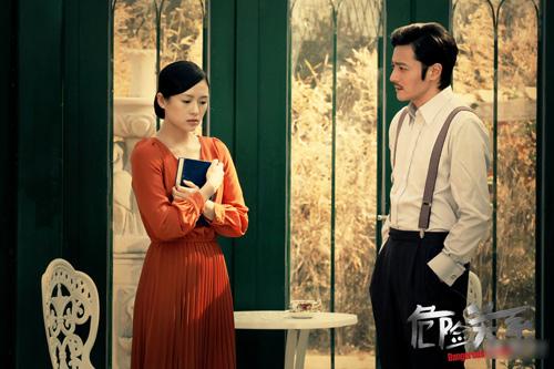Lộ cảnh yêu của Jang Dong Gun và Bá Chi - 10