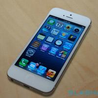 """Apple tốn bao nhiêu """"đô"""" cho 1 chiếc iPhone 5?"""