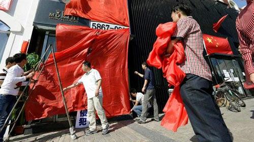 Nhật yêu cầu Trung Quốc bồi thường thiệt hại - 1