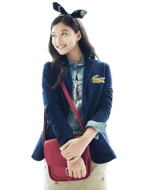 """Kết tóc """"băng đô"""" đẹp như  Kim Yoo Jung - 1"""