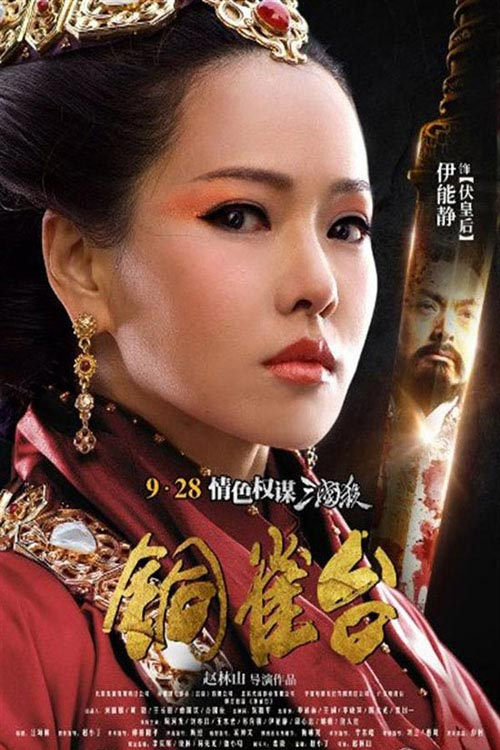 Những bà hoàng độc ác nhất màn ảnh Hoa - 10