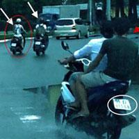 Tung tích chiếc xe vụ cướp ở cầu Sài Gòn