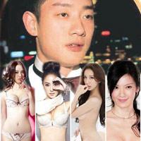 Những thiếu gia hư hỏng nhất Hoa ngữ