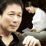Ngôi sao điện ảnh - Phú Quang nói vui về Lê Khanh