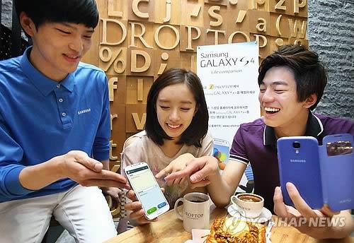 Samsung bán 20 triệu chiếc Galaxy S4 - 1