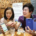 Samsung bán 20 triệu chiếc Galaxy S4