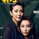 Ngôi sao điện ảnh - Bất ngờ với 2 chị em Lý Băng Băng