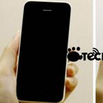 iPhone giá rẻ bất ngờ xuất hiện