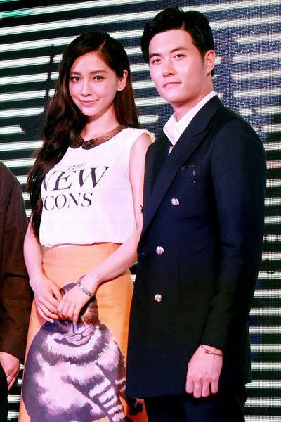 Phim của Huỳnh Hiểu Minh và bạn gái gây sốt - 1