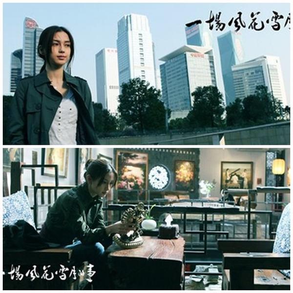 Phim của Huỳnh Hiểu Minh và bạn gái gây sốt - 3