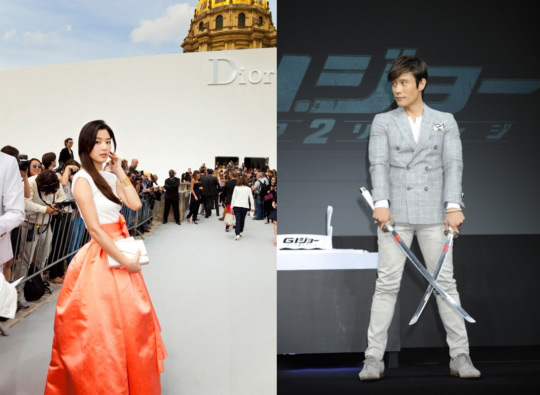 Lee Byung Hun, Jeon Ji Hyun xuất sắc nhất Kbiz - 1