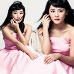 """Ca nhạc - MTV - Văn Mai Hương lột xác với MV """"khủng"""""""