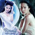 Phim Trung Quốc - Đắm say vẻ đẹp của hồ ly Tiểu Thiến