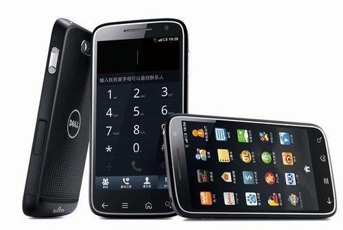 Smartphone Mỹ giá rẻ, chất lượng cao - 1