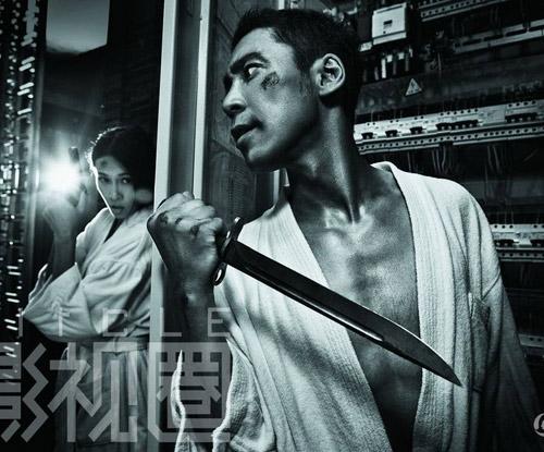 Quảng cáo nội y bị cấm của Lâm Chí Linh - 14