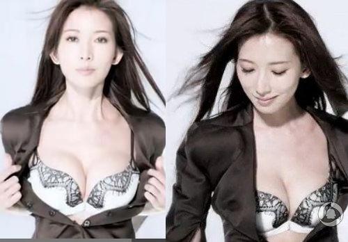 Quảng cáo nội y bị cấm của Lâm Chí Linh - 2