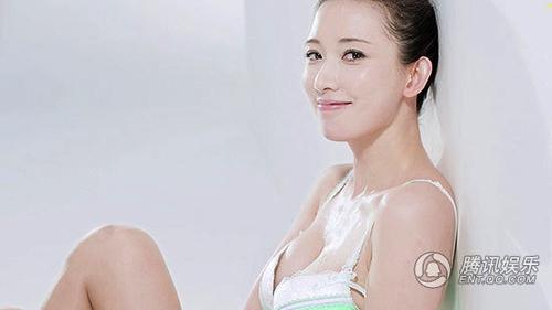 Quảng cáo nội y bị cấm của Lâm Chí Linh - 1