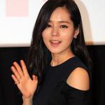 Han Ga In ghen tỵ với các bạn trẻ Việt