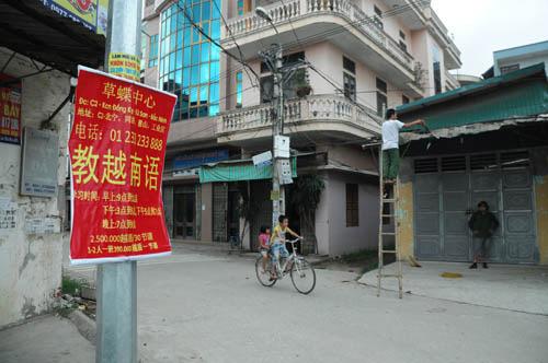 """Làng nghề Việt hay """"phố Trung Quốc""""? - 3"""
