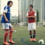 Bóng đá - Kagawa cắp giầy đi học sút phạt