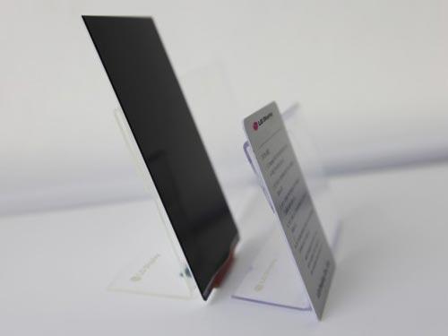 LG công bố màn hình Full HD mỏng nhất thế giới - 3