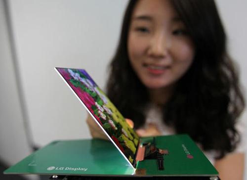 LG công bố màn hình Full HD mỏng nhất thế giới - 1
