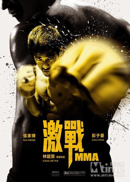 Trương Gia Huy đứt lìa ngón tay vì quyền anh - 12