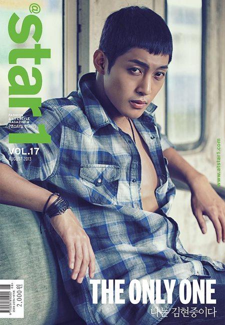 Kim Hyun Joong xé áo trong MV 6 tỷ - 13