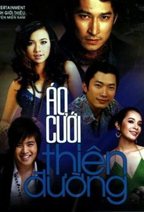 """""""Đời diễn viên"""" của Wanbi Tuấn Anh - 10"""