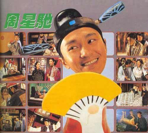 10 vai hài để đời của Châu Tinh Trì - 1